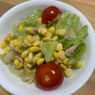 簡単ツナコーンレタスサラダ