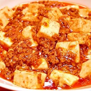 コレがあれば家でも超本格な麻婆豆腐が作れる!