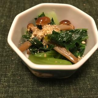 〈3分小鉢〉小松菜と茶えのき茸のおひたし