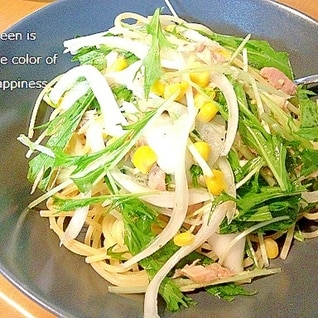 水菜とツナのサラダ風冷製パスタ