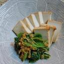 豆腐の味噌漬け チョイサムと共に