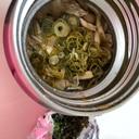 スープジャーでオートミールランチ⑤サバ雑炊