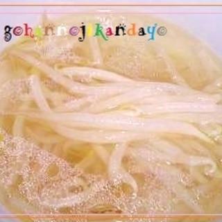 ごま油で炒める もやしスープ
