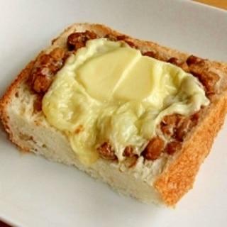 チーズ納豆トースト