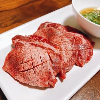 焼肉屋さんの味!ネギ塩コストコ牛タン