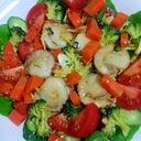 簡単☆彩り野菜と帆立のホットサラダ