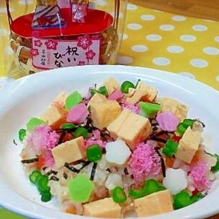 【離乳食】祝初節句♪ひなまつりちらし寿司風