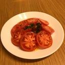 簡単☆オシャレにトマトサラダ
