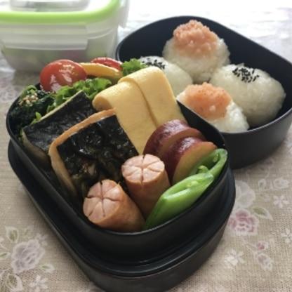 お弁当に入れさせていただきました☆素敵なレシピをありがとうございます^_^