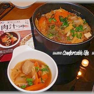 """★""""野菜たっぷりの肉汁つゆ"""