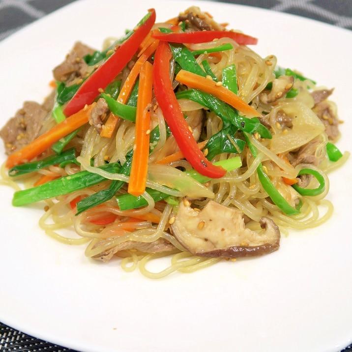 人気 レシピ チャプチェ