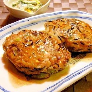 枝豆とひじきの和風鶏肉ハンバーグ