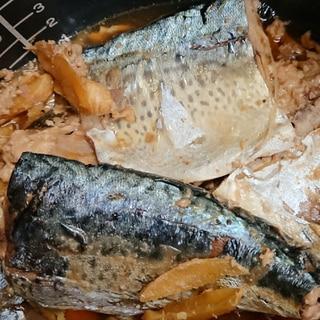 炊飯器で煮魚も簡単♪鯖のショウガ煮♪