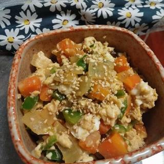 野菜たっぷり炒り豆腐 卵とじ