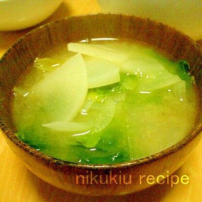 チンゲン菜・たまねぎ・大根の味噌汁