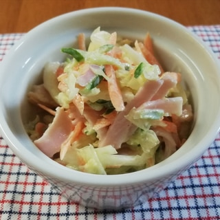 簡単♪カレー風味☆コールスローサラダ