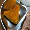 かぼちゃのハニーバター煮