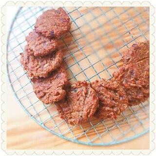 スイートポテト味な?ノンシュガー大豆クッキー