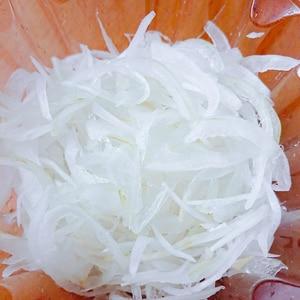 玉ねぎスライスの辛味を抜く方法