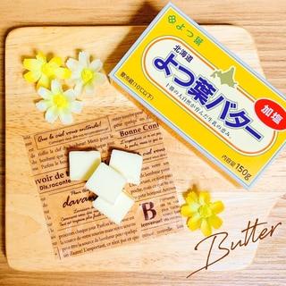 包丁に付かない♡バターorチーズの切り方と保存方法