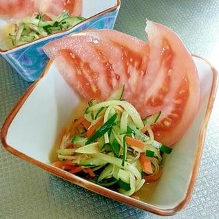 香味野菜で酢の物サラダ