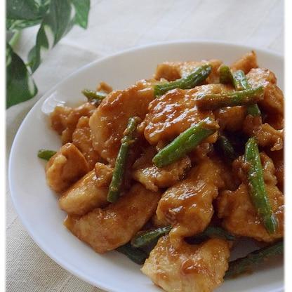 鶏胸肉といんげんの味噌炒め