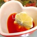 簡単♪レモンポン酢