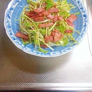 水菜ベーコンサラダ