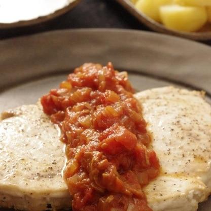 カジキマグロのグリルトマトソース添え