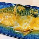 簡単♪ フライパンで美味しいサバの味噌煮☆