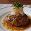 【野菜たっぷり】ふっくらおろしハンバーグ