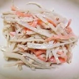 茹でてあえるだけ★★ツナ入りごぼうサラダ