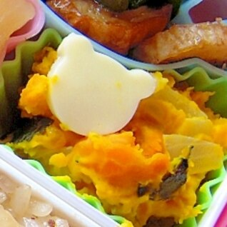 レンジで簡単☆ほっくりかぼちゃサラダ