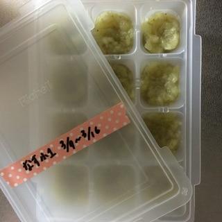 離乳食 フリージング〜なす〜