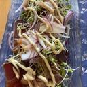 辛子マヨポン酢で鰹のカルパッチョ