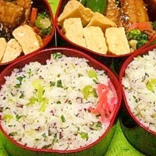 梅紫蘇・小松菜ご飯