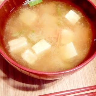 簡単♪ささげと豆腐のお味噌汁