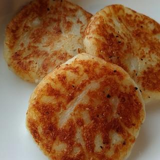 リメイク☆ハッシュドポテト