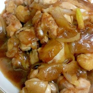 鶏肉と玉ねぎの照り焼き炒め♪