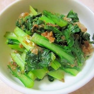 フライパンで簡単小松菜のお浸し
