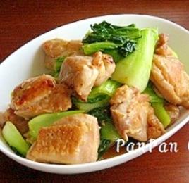 チンゲン菜のマヨ味噌チキン