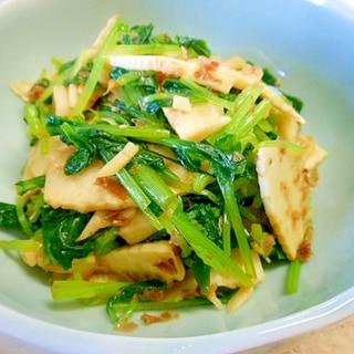 もう1品に★小松菜と筍のおかか和え☆
