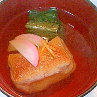 小松菜とゆずのお雑煮  すまし汁