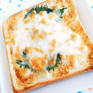 しそチーズトースト♪ゴママヨネーズで。。