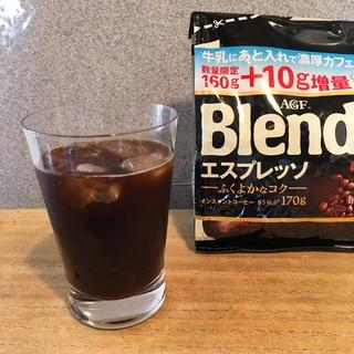 インスタントコーヒーで作り置き《アイスコーヒー》