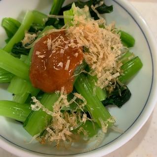 小松菜梅和え