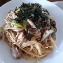 【簡単】サバ水煮缶とネギの和風ペペロンチーノ