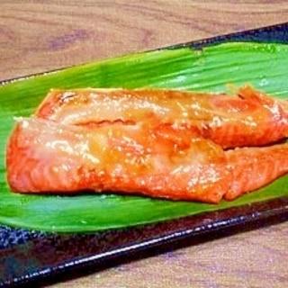 サーモンハラス☆甘味噌焼き