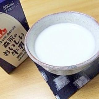 簡単☆カクテル風 日本酒のミルク割り