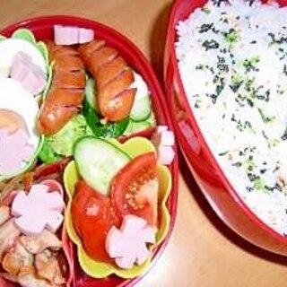 本日 パパのお弁当②「魚肉でお花?」